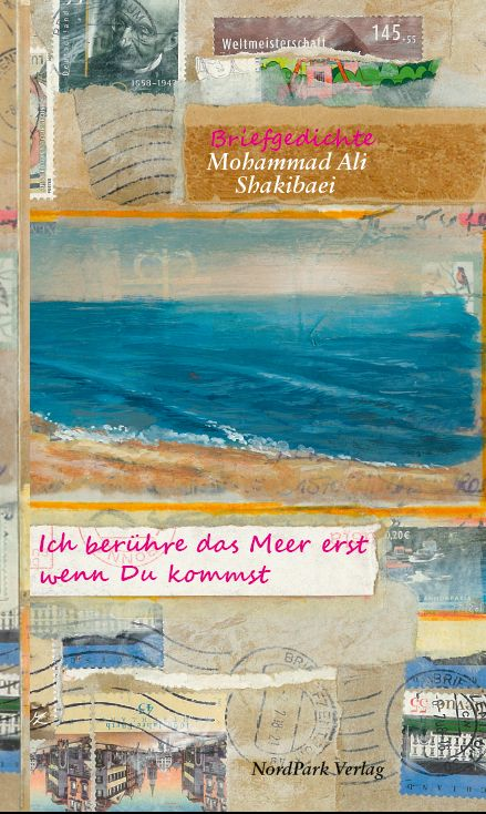 shakibaei-cover-front